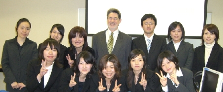 American Studies Seminar Presentation, 10 February 2008